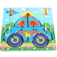 迷宫球玩具儿童磁力迷宫磁性运笔走珠3-6岁注意力训练类玩具 汽车款 飞行棋+迷宫两用
