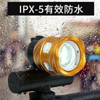 自行车灯前灯USB充强光电夜骑山地车铝合金闪光灯防雨T6芯