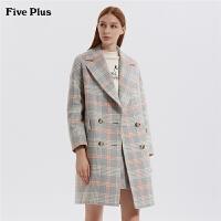 Five Plus女装格子毛呢大衣女双排扣西装呢子外套长款宽松