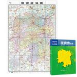 中华人民共和国分省系列地图:湖南省地图(0.749米*1.068米 盒装折叠)