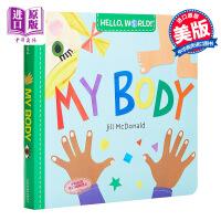 【中商原版】点读版小读榜 你好科学小世界 我的身体 HELLO WORLD My body 科普纸板书 兰登出版