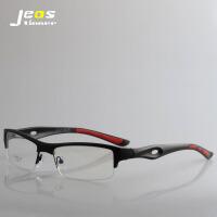 眼镜框运动型眼镜 男款半框跑步超轻TR90篮球眼镜架防滑硅胶