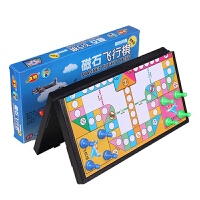 儿童益智磁性飞行棋大号便携式折叠游戏棋幼儿园跳棋玩具亲子游戏 如图【两种尺寸可选】