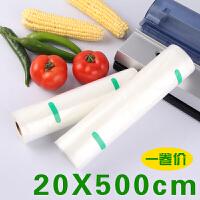 20X500单面网纹路真空袋熟食带条纹抽气真空机压缩塑料食品包装袋