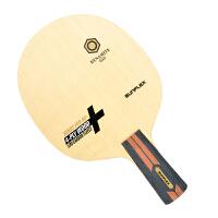 SUNFLEX德国阳光 DYNAMITE爆破 四木三碳乒乓球拍 底板 直横可选 扎实手感稳定控制力