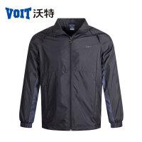 沃特运动外套男春秋季防风衣梭织拉链长袖上衣薄款夹克运动服