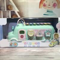 婴幼儿玩具 手敲琴玩具汽车宝宝儿童早教益智礼盒装生日礼物 绿色 2