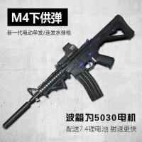 下供弹M4终结者水弹枪连发电动儿童男孩水蛋玩具枪户外水弹枪