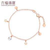 六福珠宝海边童话18K金手链海水珍珠含延长链定价G04TBPB02R