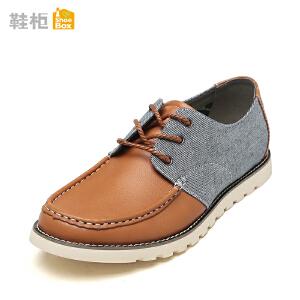 SHOEBOX/鞋柜春秋新款系带休闲鞋拼接皮鞋单鞋