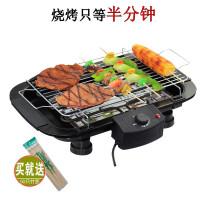 烧烤炉电烤炉 无烟烤肉炉韩式电烤盘电烧烤架电烤炉迷你烤炉