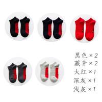 本命年踩小人袜子男韩版低帮浅口纯棉短袜子红色运动男袜学生 39-44均码7双装