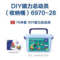 �和��e木玩具 磁力�e木玩具汽�套�b男孩�和��Y盒�b生日�Y物 76件套