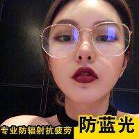 韩时尚周扬青同款平光眼镜框架方形金属复古蓝光可配镜
