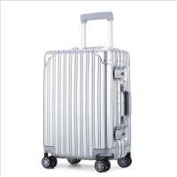 f5j 拉杆箱女铝框行李箱20寸登机箱男24寸 银 色 24寸
