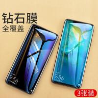 华为p20 p30 por钢化膜mate20pro全屏覆盖mate20x手机膜贴膜全包玻璃保护膜m2