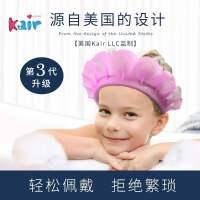 新款帽宝宝洗头神器硅胶浴帽儿童洗发帽防水护耳婴儿洗澡帽子Kair