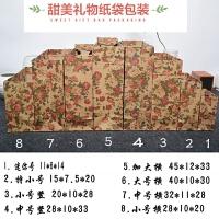 复古玫瑰印花女装服装店包装袋定制logo面膜鞋盒手拎打包袋购物袋