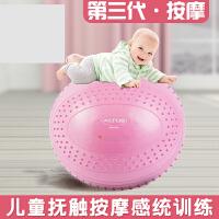 瑜伽球按摩球加厚防爆颗粒大龙球婴儿童宝宝健身球感统训练球正品p9i