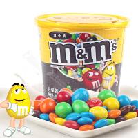 德芙MMS牛奶花生巧克力豆全家桶碗装270g牛奶彩虹m豆糖果零食小吃