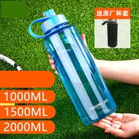 【支持礼品卡】大容量太空杯 便携塑料水杯子茶杯户外学生运动水壶2000ML v9f