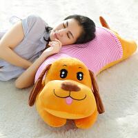 个性玩偶布娃娃生日礼物趴趴狗狗毛绒玩具公仔创意睡觉抱枕头