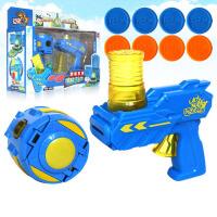 儿童水果玩具变形解锁菠萝香橙战宝射击套装特攻男