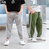 左西男童裤子夏装防蚊裤薄款儿童运动休闲中大童冰丝夏季2021新款