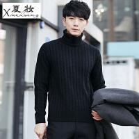 夏妆冬季男士针织衫纯色加厚保暖黑色高领毛衣男韩版潮流学生修身日系