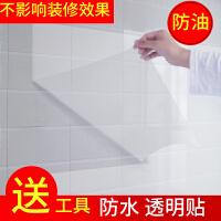 厨房防油贴纸透明瓷砖贴耐高温防水防油烟自粘墙贴油烟机防污贴纸