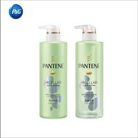 【宝洁】潘婷净油水润洗护套装 洗发水530ML+护发素530ML