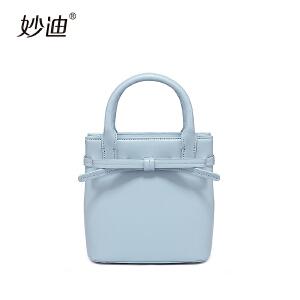 妙迪夏天小包包牛皮水桶包女2017新款韩版迷你手提包蝴蝶结斜挎包