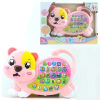 儿童早教玩具 趣味聪明小狗玩具数字认知启蒙宝宝儿童益智早教礼盒装生日礼物