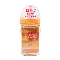 日本原装进口pigeon贝亲宽口径ppsu奶瓶母乳实感防胀气耐热奶瓶 黄色ppsu160ml