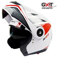 GXT摩托车揭面头盔双镜片防雾头盔全盔男女电动车安全帽全覆式四季头盔