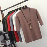 五分袖针织衫韩版秋季套头白色中袖修身显瘦低圆领紧身打底毛衣