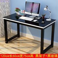 简约现代电脑桌台式家用钢化玻璃学习桌子钢木写字台简易办公书桌 120*60*75(黑架 黑面)