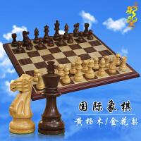 国际象棋套装木质大号立体西洋棋子木质棋盘7379部分地区