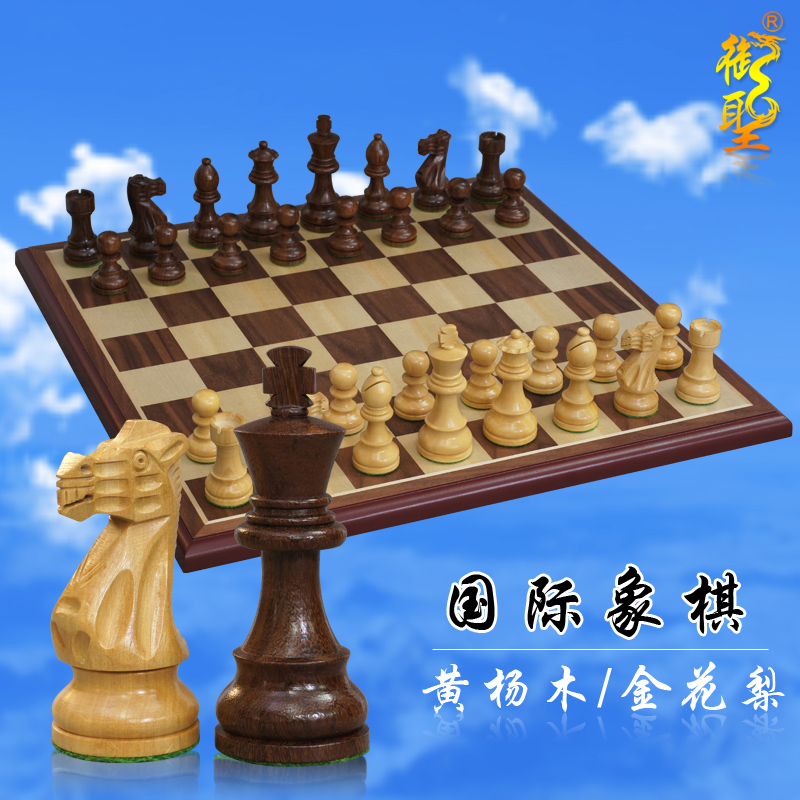 国际象棋套装木质大号立体西洋棋子木质棋盘7379部分地区 发货周期:一般在付款后2-90天左右发货,具体发货时间请以与客服协商的时间为准