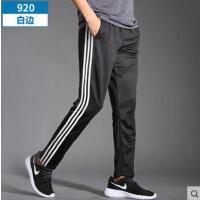 运动长裤男士户外新品足球篮球裤跑步健身训练长裤三条纹休闲透气男裤