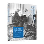 太多值得思考的事物:索尔・贝娄散文选1940-2000(诺贝尔文学奖、普利策奖、三次美国国家图书奖获得者)