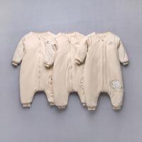 彩棉城堡 婴儿用品彩棉婴儿分腿睡袋 秋冬儿童抱被宝宝包被防踢被
