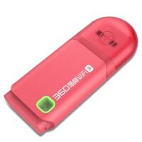 360随身WiFi3 300M传输速率 无线WiFi 迷你路由器 红色