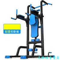 引体向上器室内单杠多功能单双杠运动健身器材家用单杠训练