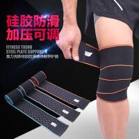 运动护膝护腿 硅胶防滑深蹲举重健缠绕绷带男篮球足球跑步