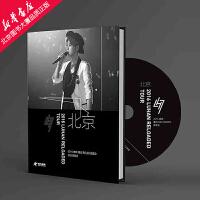 新华书店正版 鹿晗2016重启RELOADED全国巡回演唱会DVD北京站