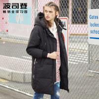 波司登(BOSIDENG)冬季保暖加厚中长款羽绒服宽松潮外套女冬装连帽