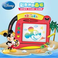 【满199立减100】迪士尼儿童画板磁性写字板宝宝绘画画板1-3岁小孩玩具彩色涂鸦板