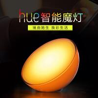 飞利浦Hue Go LED无线语音智能魔灯 调光变色可充电感应夜灯 Hue便携感应灯
