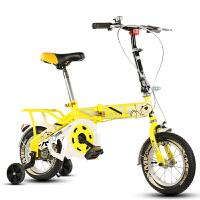 儿童折叠自行车 男女款小孩6-8-12岁童车12/14/ +辅助轮